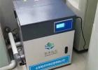 包达标美容中心废水处理器尺寸