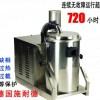 自动化配套用工业吸尘器