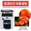 数码标签印刷机可印哑银透明PP合成纸质不干胶