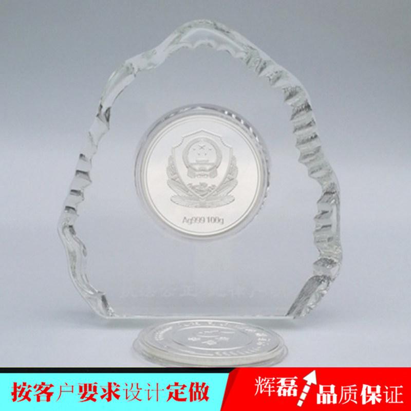 退休纪念品 退休人员纪念牌 光荣退休纪念币
