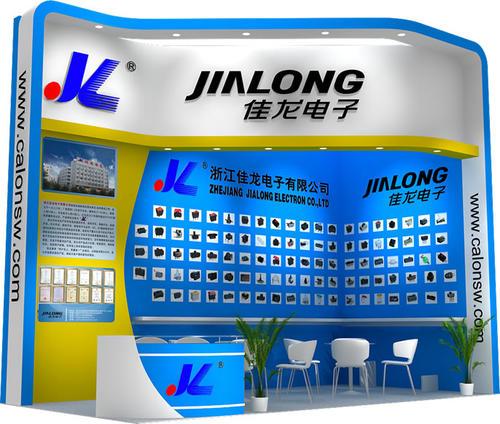 2021深圳(电子支付)技术与设备展览会