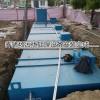 规范化养殖场专用废水处理费用
