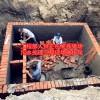 牲畜养殖场废水处理厂家