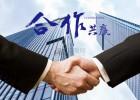 北京注册研究院公司流程及条件