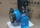 威邦广东机械隔膜式计量泵,东莞加药计量泵, KTS系列