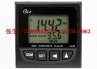 供应广东工业电导率仪广州工业电导率分析仪C258