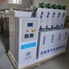 箱体全自动实验室污水处理设备