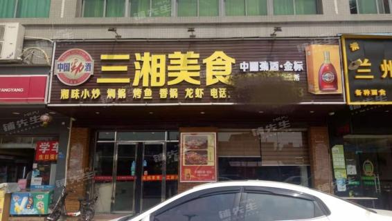 铺先生 东莞市东坑镇 美食店 店铺转让