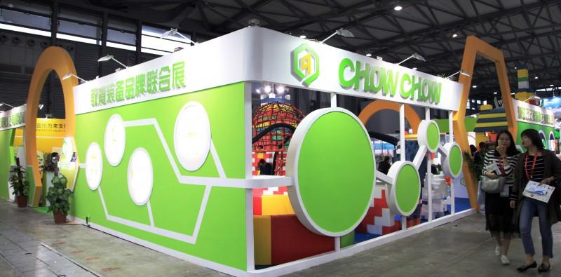 2020CPE上海幼教游乐设备展