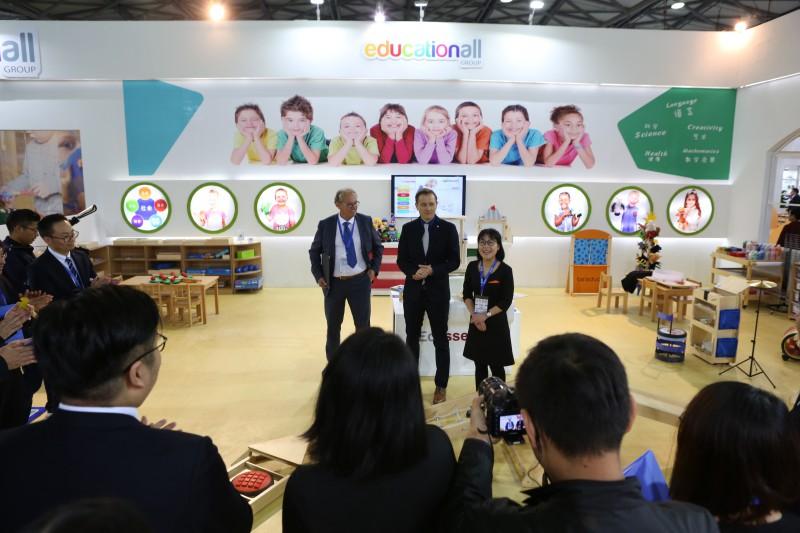 上海幼教装备展