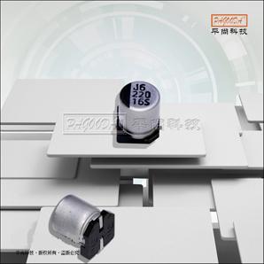 有极性 铝电解电容 批发 直销厂商供货 批量