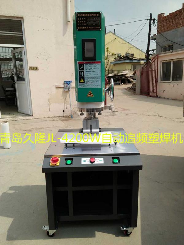 供应JL-4200W超声波焊接机