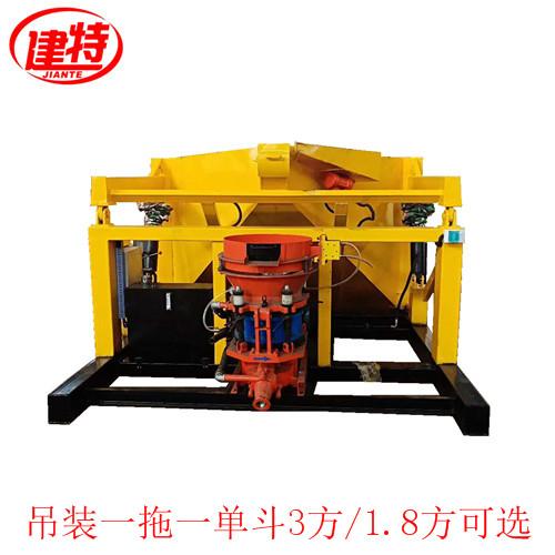 吊装-自动上料喷浆机厂家丨建特重工JPD-D1
