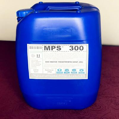 青岛RO设备反渗透膜清洗剂MPS300含税含运费
