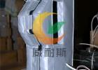 可拆卸氧化铝厂隔音套