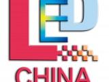 2021十九届深圳**LED展