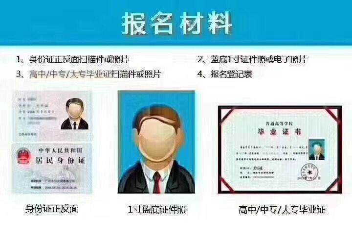 陕西西安高压电工操作证报名条件以及考试时间