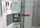 三网合一光纤总配线架(华脉MODF)