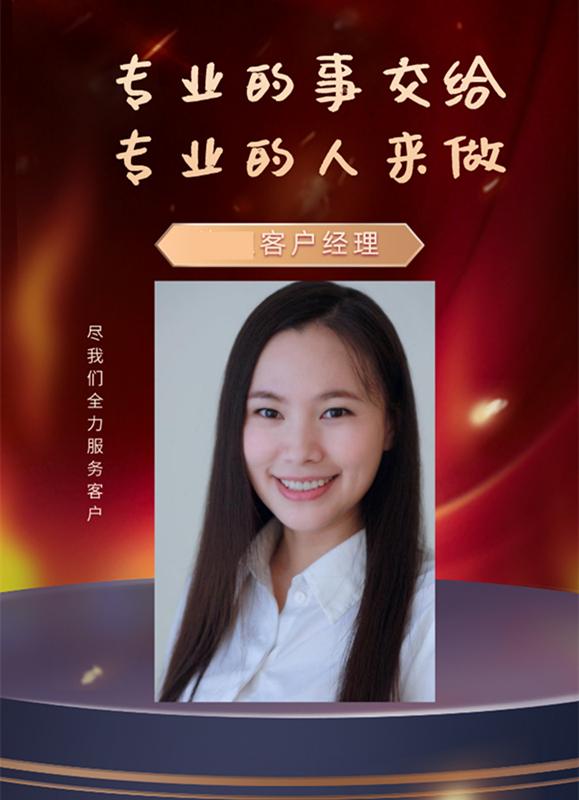 北京保险兼业公司收购要求干净