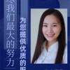 北京公司代理记账,新公司代理记账