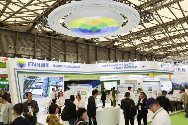 2021上海环博会中国环保展会IE EXPO