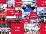 2021WBE广州**新零售社交电商博览会暨网红直播选品大会
