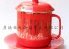 色釉珐琅彩杯子陶瓷厂家