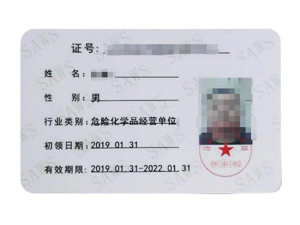 1月11日广东有色华南金属现货报价(南储)