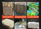 家用废品站废纸箱塑料打包机生产批发