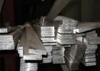 6061铝排铝条铝合金扁条铝扁方铝块方条扁条 铝方管