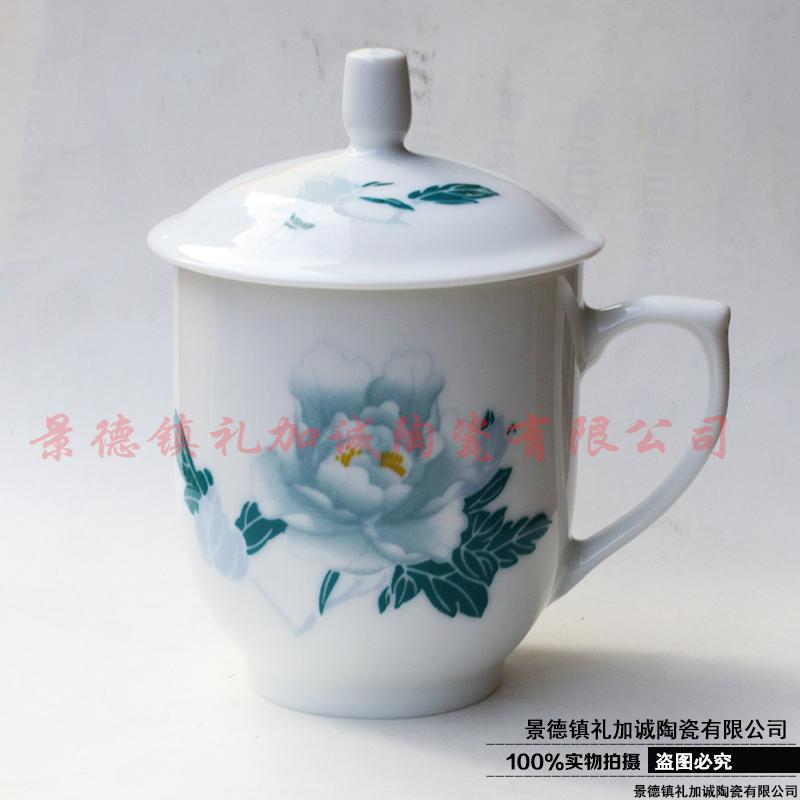 可定制LOGO陶瓷茶杯
