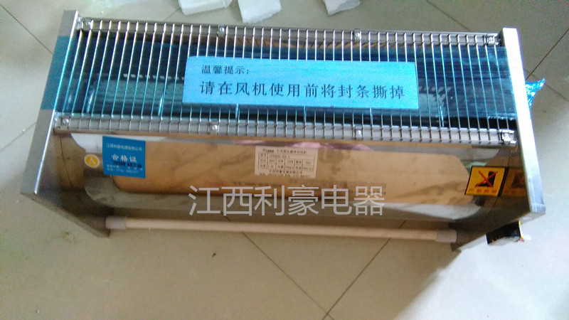 GFSD900-200幅流式冷却风机