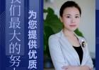 北京公司注册,新注册北京公司可以加急吗