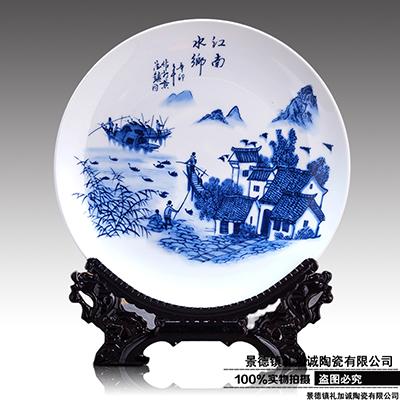 定制青花瓷手绘纪念盘工艺品陶瓷礼品