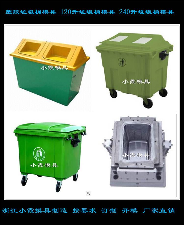 日式塑胶垃圾桶模具