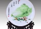 景德镇陶瓷装饰盘子80公分可定制图案