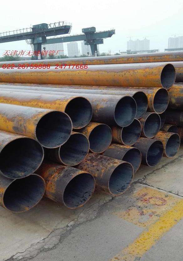 冷轧光亮精密钢管合金管高压锅炉管