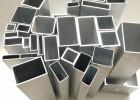 河南铝合金方管型材 铝方通扁通空心管四方隔断矩形铝管