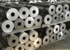 6061空心铝管 铝合金管硬质铝圆管子大口径厚薄壁管零切