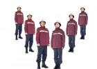 中国卫生应急服装  突发救援服装 上海辉硕医疗科技有限公司