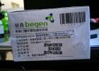 胃幽门螺杆菌检测试剂盒(脲酶法)
