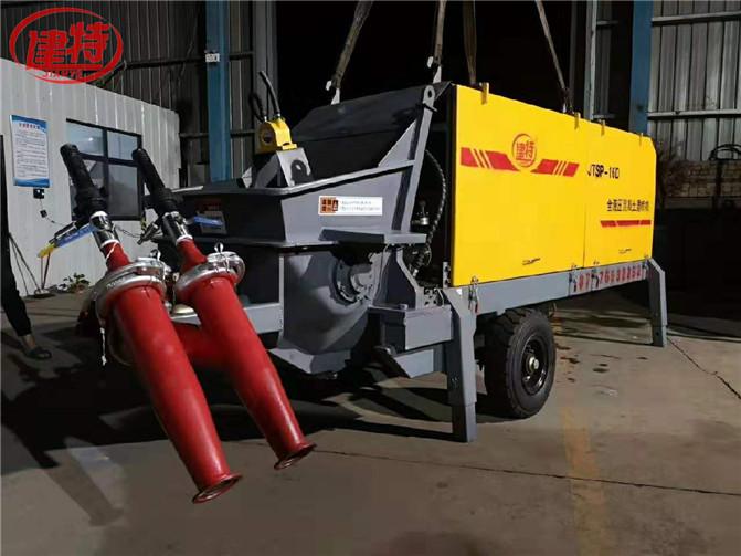 混凝土喷射机_混凝土湿喷机厂家-液压湿喷机JTSP-16D