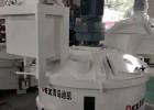 立轴混凝土搅拌机搅拌功能强大转换速率快