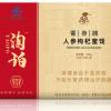 正官庄同款蜂蜜红参片节日礼盒包装全国代理招商