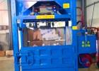 小型农膜压缩打包机 废旧塑料打包机批发价格