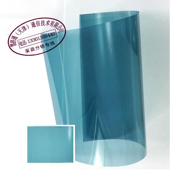 慧视通HT-022型防激光窃听阻断安全 玻璃屏蔽膜