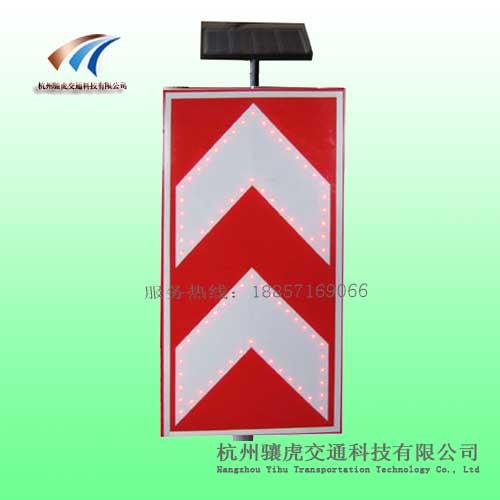 河北led诱导标志牌 太阳能标志牌厂家