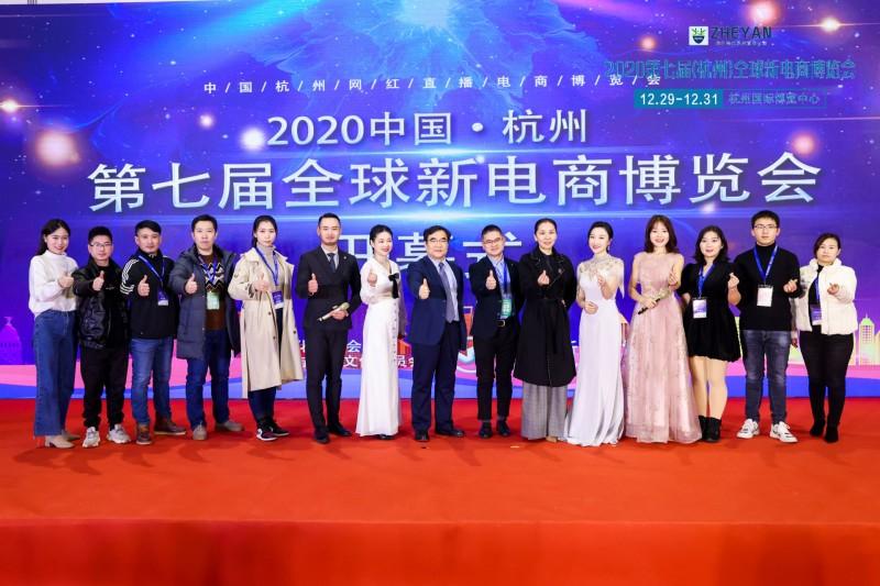 2021中国玩具展/游戏软件展