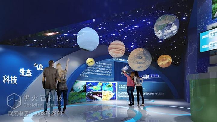 气象展馆设计怎样做好数字化科普展示?