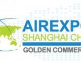 2021八届上海**航空航天技术与设备展览会